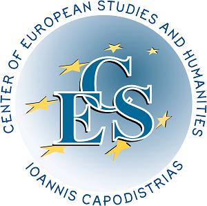 Logo SCE version mindre